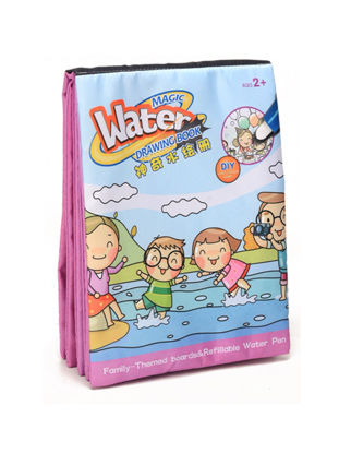 Picture of Kid's Water Magic Coloring Book Educational Product