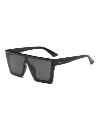 Picture of Men's Sunglasses Trendy Stylish Square Full Frame All Match Eyewear