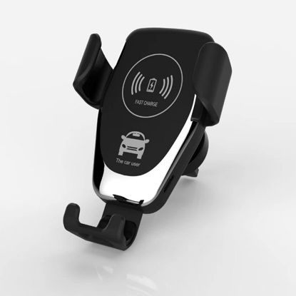 Picture of Car Wireless Charger For Apple / Samsung Mobile Phone Gravity Bracket Air Outlet Charger