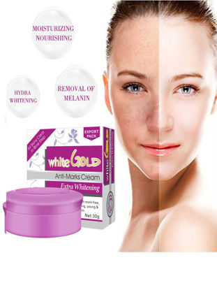 صورة 1PC Pei Mei Pearl Cream Concealer Repair Whitening Nourishing Cream
