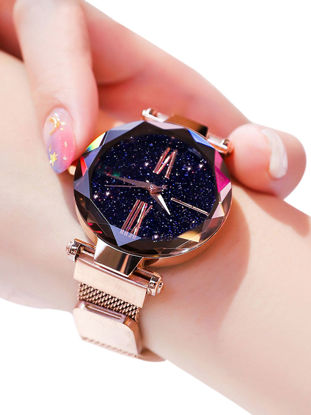 Picture of Women's Fashion Watch Stylish Starry Sky Dial Magnet Mesh Band Quartz Watch