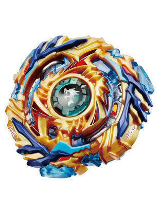 Picture of Beyblade Kid's Toy Gyro Set High Quality Stylish Gyro Plaything
