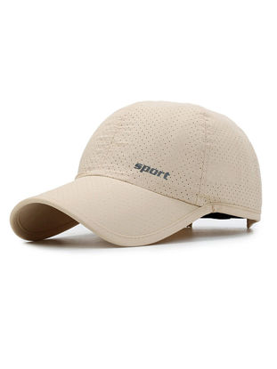 Picture of Men's Hat Solid Color Simple Style All Match Trendy Hat Accessory