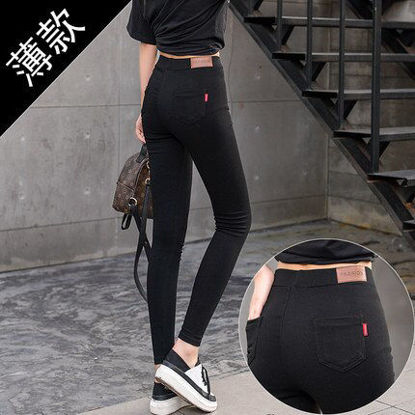 Picture of Women's Pants Solid Color High Waist Thin Casual Pants