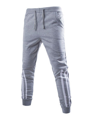 Picture of Men's Sweatpants Jogging Drawstring Solid Fashionable Trousers