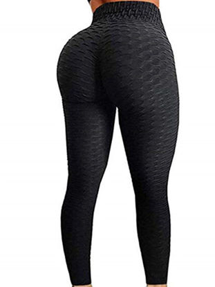 Picture of Women's Sports Pants High Waist Solid Color Dri-Fit Sheath Yoga Leggings