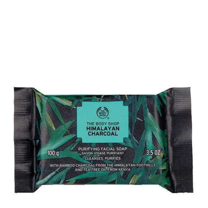 Picture of HIMALAYAN SOAP