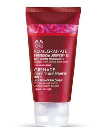 Picture of POMEGRANATE DAY LOTION