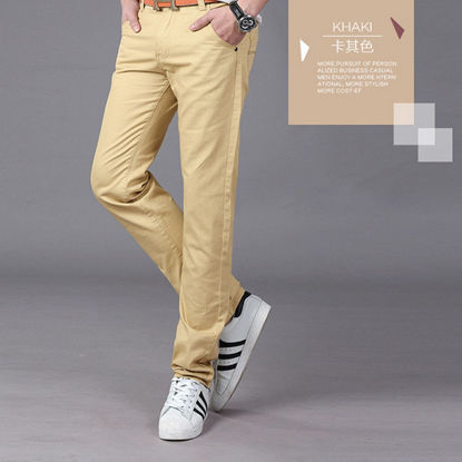 Picture of Men's Casual Pants Solid Color Straight Leg Long Trousers