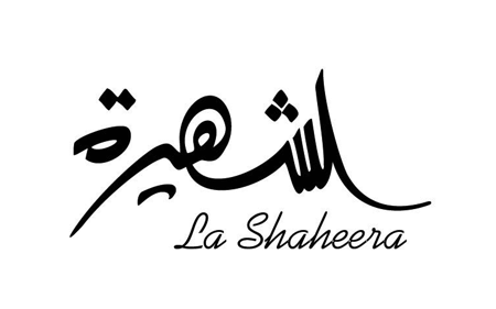 Picture for vendor AL Shahira