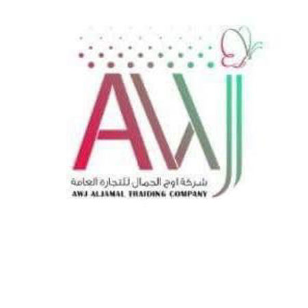 Picture for vendor Awj Al Jamal