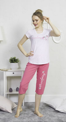 صورة ENKI WOMEN COTTON WHITE CAPRI SET