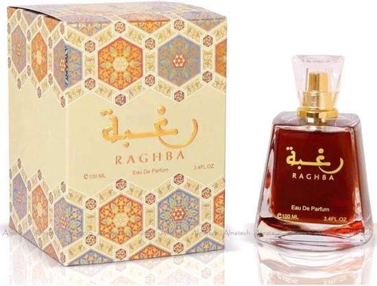 Picture of Lattafa Raghba EDP For Unisex - 100ml