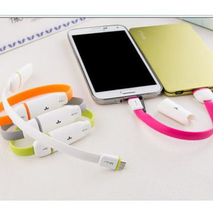 Picture of Wearable Micro USB Cable