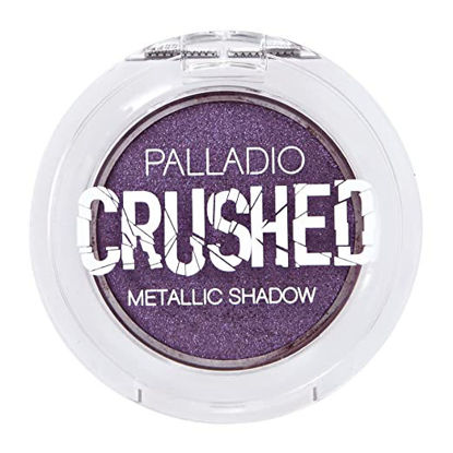 صورة PALLADIO NEBULA CRUSHED METALLIC SHADOW