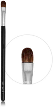 صورة PALLADIO FLAT SHADOW BRUSH