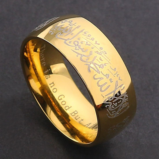 صورة Men's Ring Religious Pattern Vintage Style Ring Accessory 8