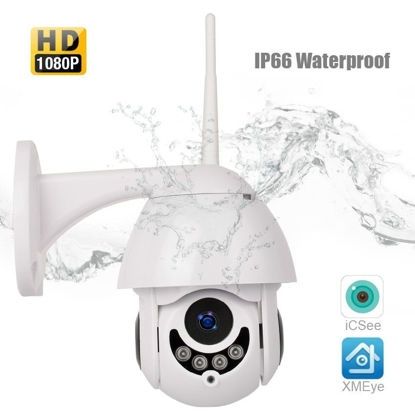 صورة IP Camera WiFi 2MP 1080P Wireless Speed Dome CCTV IR Onvif Camera Outdoor Security Surveillance Camara