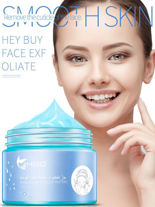 صورة HIGO Facial Exfoliating Gel Deep Pore Clear Dead Skin Remove Cleanser