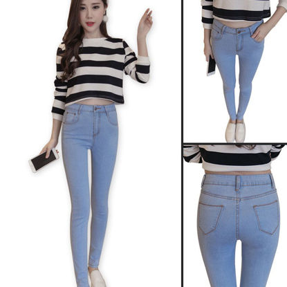 Picture of Women's Jeans Solid Color Frayed Skinny Denim Pants