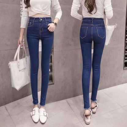 Picture of Women's jeans upper and lower burr feet pencil pants nine points pants