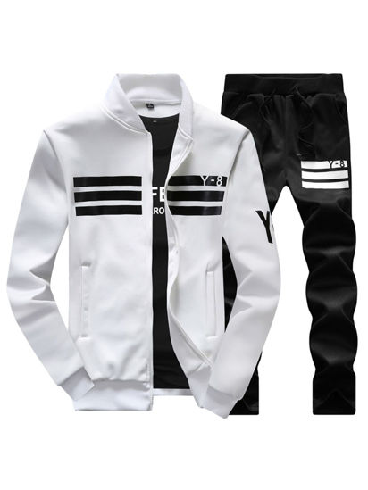Picture of Men's Activewear Set 2Pcs Casual Comfortable Chic Sports Suits - Size: M