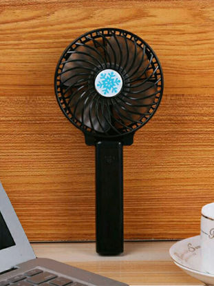 Picture of Mini Fan Foldable Stylish Durable USB Power Handheld Creative Fan -