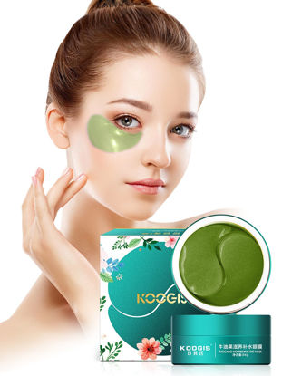 Picture of Koogis 30 Pairs Avocado Nourishing Eye Masks Smooth Moisture Black Circle Removal Eye Patches -