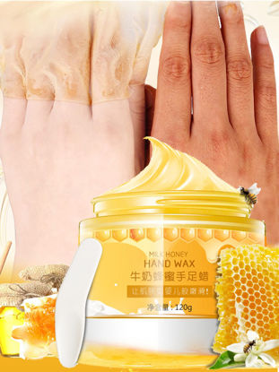 Picture of Women's Milk Honey Hand Wax Whitening Moisturizing Peel Off Smooth Hand Care 120g -