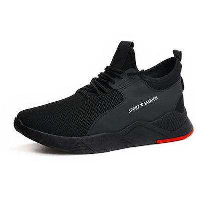 Picture of Men's Sports Fashion Shoes Lacing Thick Sole Comfy Running Shoes - Size: 41