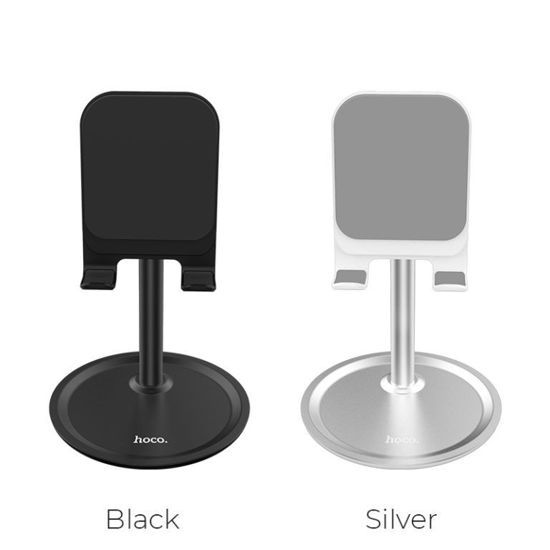 Picture of Mobile and Tablet Holder Hoco PH15