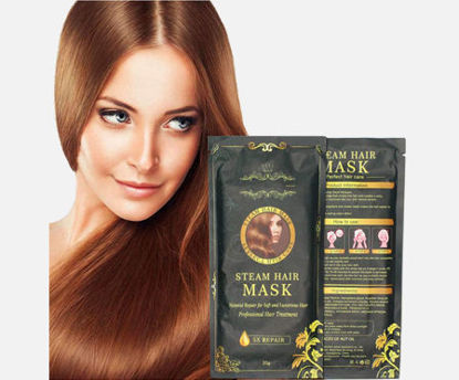 Picture of 1PC Steam Hair Mask Cover Roll Protection Color Oyster Oil Hair Mask Nourish Supple Steam-free Hair Treatment