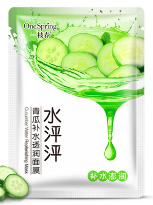 Picture of One Spring 7Pcs Cucumber Watery Facial Masks Natural Skin Care