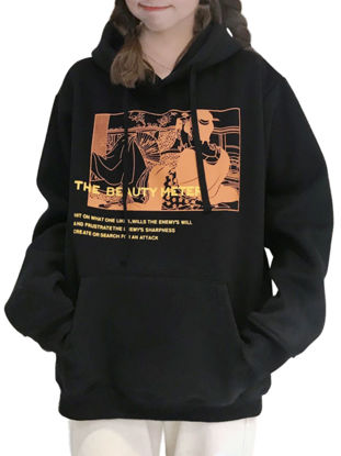 Picture of Women's Hoodie Stylish Casual Loose Hoodie - XL
