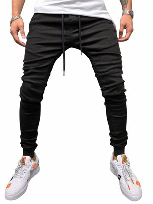 Picture of Men's Casual Pants Solid Color Drawstring Waist Ankle Tied Pants -Size: XXL