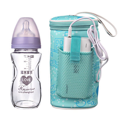 Picture of Baby's Warmer Convenient USB Heating Intelligent Baby Appliance