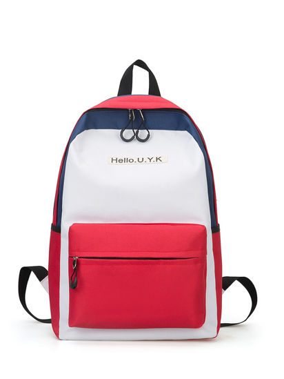 Picture of Women's Colorblock Backpack Fashion All Match Casual Back Bag Schoolbag - One Size