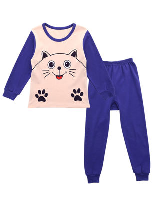 Picture of 1 Set Brother & Sister Family Outfits Cartoon Animal Pattern Casual Pajamas Set Family Outfits - Reference Height:Boy 170cm