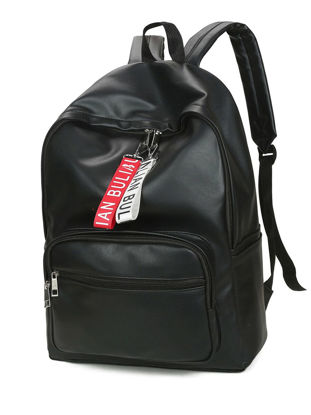 Picture of Men's Backpack Solid Color PU Large Capacity Casual Bag - One Size