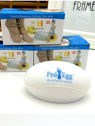 Picture of 1Pc Foot Exfoliator Egg Shape Stainless Steel Professional Foot Care