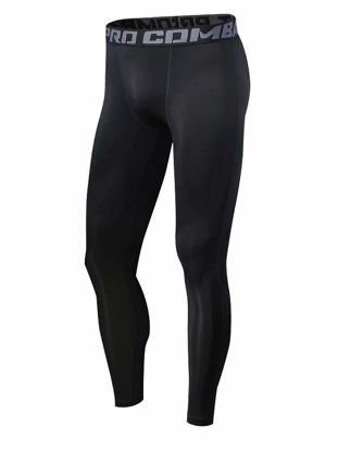 Picture of Men's Sports Pants Quick Drying Compression Breathable Basketball Fitness Training Pants - L