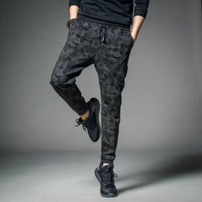 Picture of Men's Sweatpants Camouflage Pattern Elastic Waist Casual Trousers - L