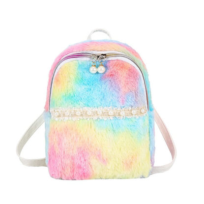 Picture of Kids' Backpack Gradient Ramp Sweet All Match School Bag - One Size