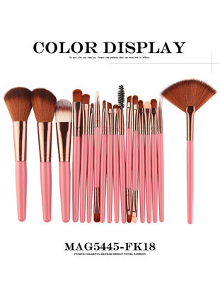 Picture of 18Pcs Makeup Brushes Set Professional Delicate Perfect Blend Brushes