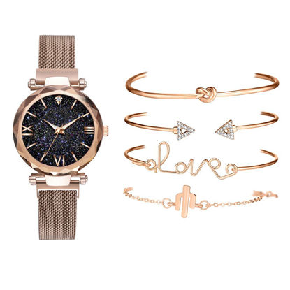 Picture of 5 Pcs Women's Fashion Watch Set With Four Bangles Magnetic Hasp Accessories - One Size