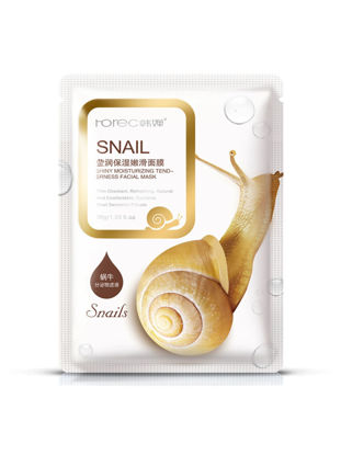 Picture of 10Pcs/Box Face Snail Mask oil Control Nourishing Skin Care