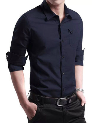 Picture of Men's Cotton Long Sleeve Shirt Simple All Match Solid Slim Shirt - Size: XXL