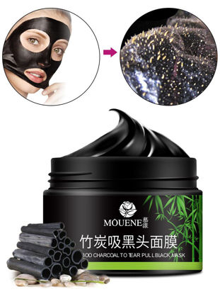 Picture of MOUENE Black Charcoal Peep Off Mask Blackheads Removing Pore Clear Mask