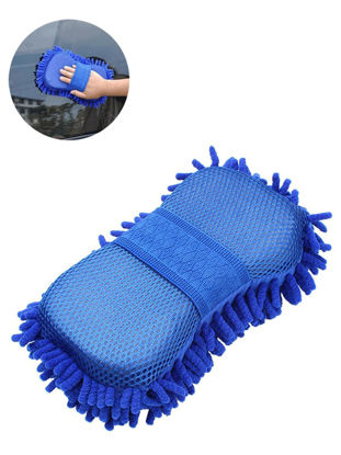 Picture of Aumret Car Wash Accessory Universal Easy Operation Durable Wash Accessory