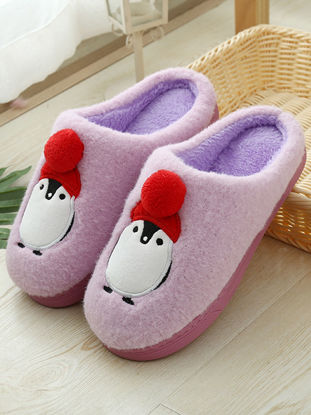 Picture of Comfy Slippers Penguin Shaped Plush Antiskid Warm Closed Toe Slippers - Size: 40-41